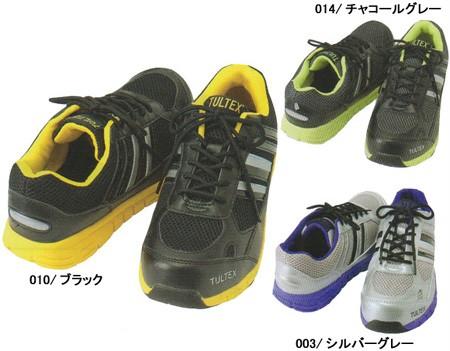 安全靴 作業靴 アイトス AITOZ セーフティシューズ 軽量 作業服 甲被:合成皮革・ナイロンメッシュ(ai-AZ-51634)(カラー)