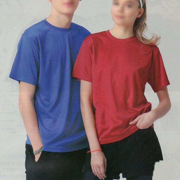 Tシャツ 半袖 作業服 作業着 インナー 通年 通気性 吸汗速乾 ポリエステル100%(bo-MS1146)(商品画像)