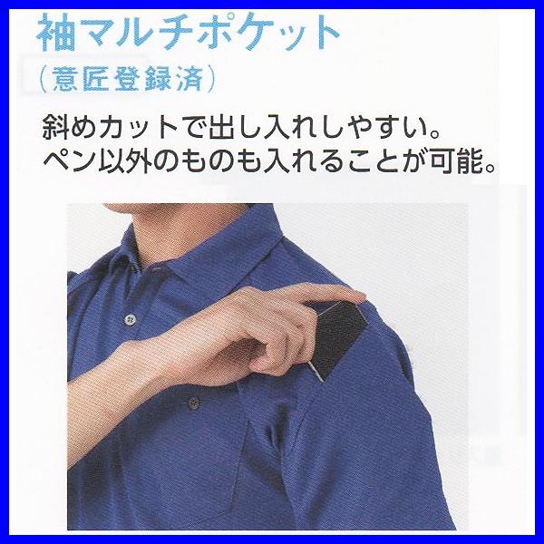 ポロシャツ 長袖 作業服 作業着 ユニフォーム レディース対応 ポリエステル100%(co-A-4378)(商品画像)