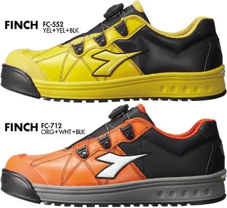 安全靴/作業靴/ディアドラ/DIADORA/スニーカー/フィンチ/作業服/作業着 甲被:牛クロム革・人工皮革(do-FINCH)(カラー)