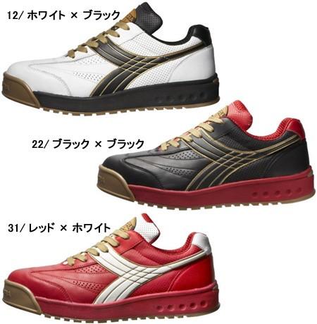 安全靴/作業靴/ディアドラ/DIADORA/スニーカー/ピーコック/作業服 甲被:牛クロム革・人工皮革(do-PEACOCK)(カラー)