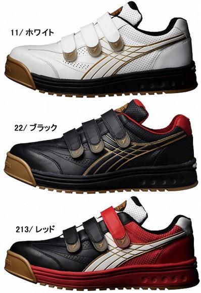 安全靴/作業靴/ディアドラ/DIADORA/スニーカー/ロビン/作業服/作業着 甲被:牛クロム革・人工皮革(do-ROBIN)(カラー)