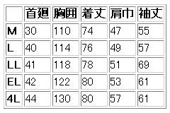 作業服 作業着 春夏 長袖 シャツ クロダルマ 綿60%・ポリエステル40%(ku-25357)(サイズ)