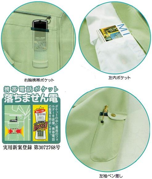 作業服 作業着 秋冬 長袖 ジャンパー 大きいサイズ ポリエステル100%(ku-32098)(商品画像)