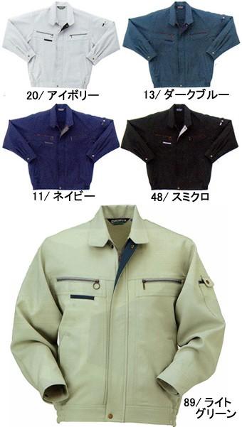 作業服 作業着 秋冬 長袖 ジャンパー 大きいサイズ ポリエステル100%(ku-32098)(カラー)
