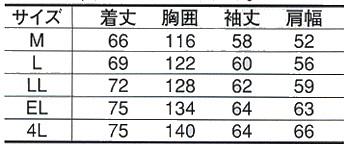 防寒服/防寒着/裏フリースカラーブルゾン/作業服/作業着/冬/イベント ポリエステル100%(si-4300)(サイズ)