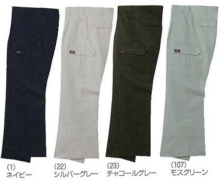作業服 作業着 通年 カーゴパンツ ズボン メンズ ポリエステル100%(so-1608)(カラー)