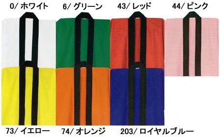 so-21010 イベントハッピ(ポリエステル65%・綿35%) 法被・半被・はっぴ・ジュニアサイズ有り(カラー)