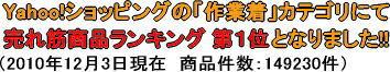 so-2803 防水防寒ブルゾン(商品画像)