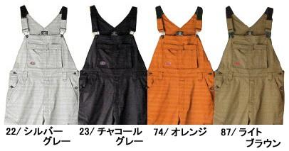 つなぎ服 ツナギ服 作業服 作業着 通年 サロペット オーバーオール ポリエステル65%・綿35%(so-29014)(カラー)