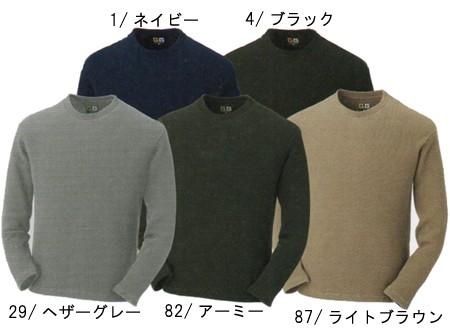 Tシャツ/長袖/作業服/作業着/インナー/通年/消臭機能 綿100%(so-50482)(カラー)