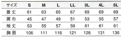 作業服/作業着/営業服/秋冬/長袖/ブルゾン/形態安定/のびのび ポリエステル100%(to-7116)(サイズ)