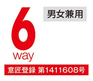 to-841190 春夏/バラクラバ・アイスマスクメッシュ(ナイロン80%・ウレタン20%) MUSCLE SUPPORT(商品画像)