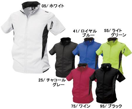 作業服 作業着 通年 半袖 スーパーライトストレッチ ショートスリーブジャケット ポリエステル100%(to-846656)(カラー)