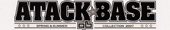 作業服のゴリラ 作業着・つなぎ服・白衣・安全靴等の通販・販売(ATACKBASE、アタックベース)