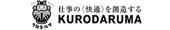作業服のゴリラ 作業着・つなぎ服・白衣・安全靴等の通販・販売(KURODARUMA、クロダルマ)