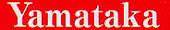 作業服のゴリラ 作業着・つなぎ服・白衣・安全靴等の通販・販売(Yamataka、ヤマタカ)