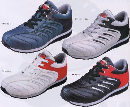 安全靴/作業靴/ジーベック/XEBEC/セフティシューズ/角田信朗/作業服/作業着 甲被:合成皮革(xe-85188)(カラー)