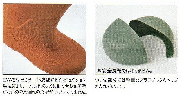 防寒靴/ジーベック/XEBEC/防寒長靴/超軽量/作業服/作業着 甲被:EVA(xe-85712)(商品画像)