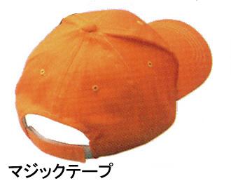 帽子 キャップ 作業帽子 作業用 作業服 作業着 つなぎ服 ツナギ服 綿100%(y-1017)(商品画像)