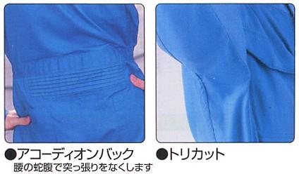 つなぎ服 ツナギ服 作業服 作業着 通年 長袖 大きい 小さい 綿100%(y-117)(商品画像)