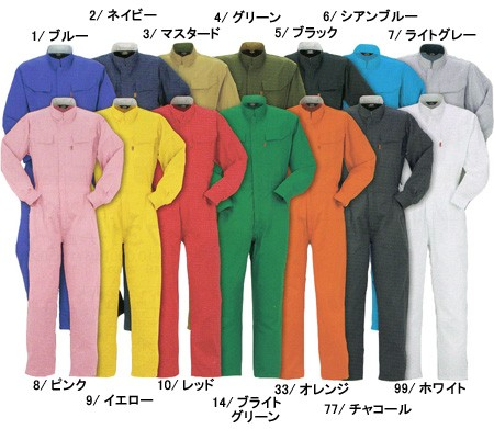 つなぎ服 ツナギ服 作業服 作業着 通年 長袖 大きい 小さい 綿100%(y-117)(カラー)