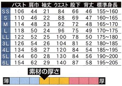 つなぎ服 ツナギ服 作業服 作業着 春夏 半袖 大きいサイズ 小さいサイズ 綿100%(y-118)(サイズ)