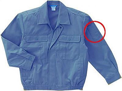 zz-mark 安全マーク(アイロン接着型) 安全十字マーク圧着加工型・安全第一・作業服取付(写真)