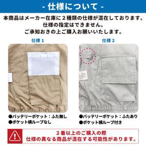 ハーネス対応空調服 フルセット 長袖ブルゾン 空調服セット メンズ kd-258631-l [空調服+ファン・バッテリーセットkd-ks10]|worktk|16