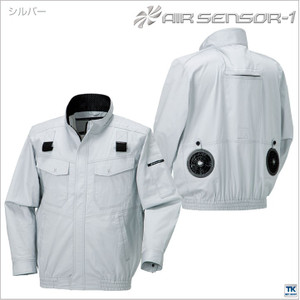 ハーネス対応空調服 フルセット 長袖ブルゾン 空調服セット メンズ kd-258631-l [空調服+ファン・バッテリーセットkd-ks10]|worktk|17