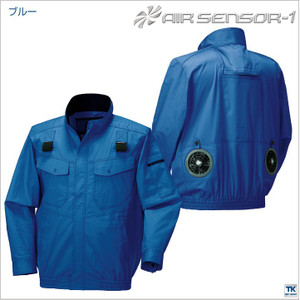 ハーネス対応空調服 フルセット 長袖ブルゾン 空調服セット メンズ kd-258631-l [空調服+ファン・バッテリーセットkd-ks10]|worktk|15