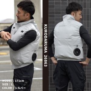 ハーネス対応 ベスト 空調服 フルセット 空調服セット メンズ 作業服 kd-26863-l [空調服+ファン・バッテリーセットkd-ks10]|worktk|14