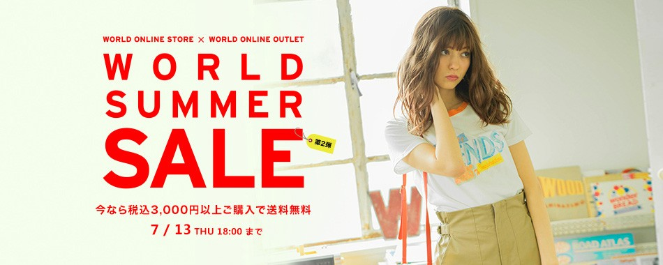 WORLD SUMMER SALE!