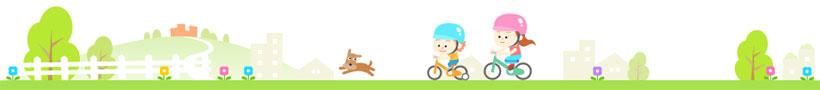 チャイルドヘルメット アイウェアー サイクルウェアー