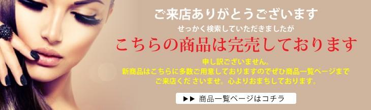 COACH \10,000〜\19,999 10,000円台