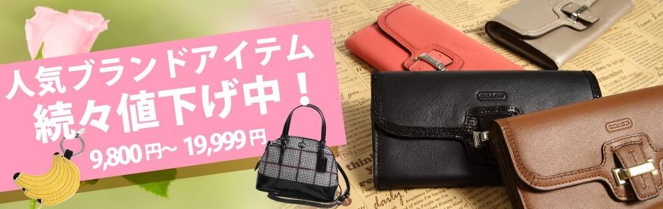19800円以下!!