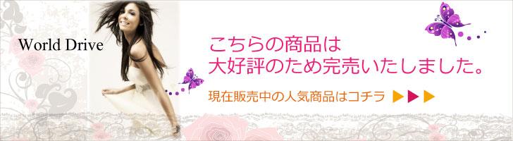 COACHコーチ★激安人気商品