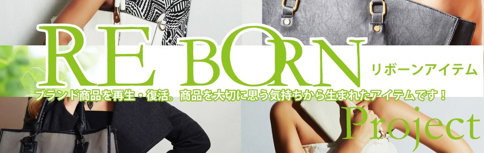 COACH 10,000〜19,999 10,000円台