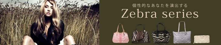 Zebra series