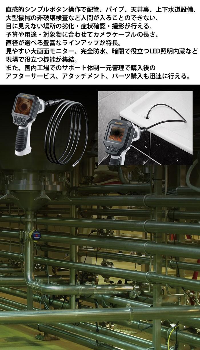 工業用内視鏡 ファイバースコープ ビデオフレックスG4ウルトラM10  静止画 動画 撮影 保存 転送対応 国内正規品