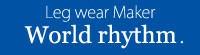 パンスト タイツ 靴下 レッグウェア メーカー 直販サイト Worldrhythm. (ワールドリズム)