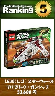 【LEGO(レゴ) スターウォーズ】 スター・ウォーズ リパブリック・ガンシップ 75021