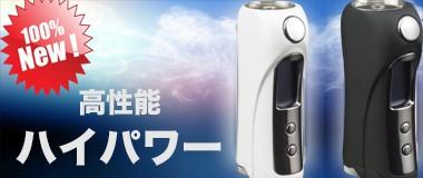 電子タバコ本体 Joyetech Cuboid 200W