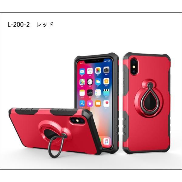 iPhoneXS iPhoneX ケース iPhone XR iPhone Xs MAX カバー 耐衝撃 リング付き 落下防止 アイフォンXS X ケース アイホンXR ケース スマホケース L-200 woyoj 19