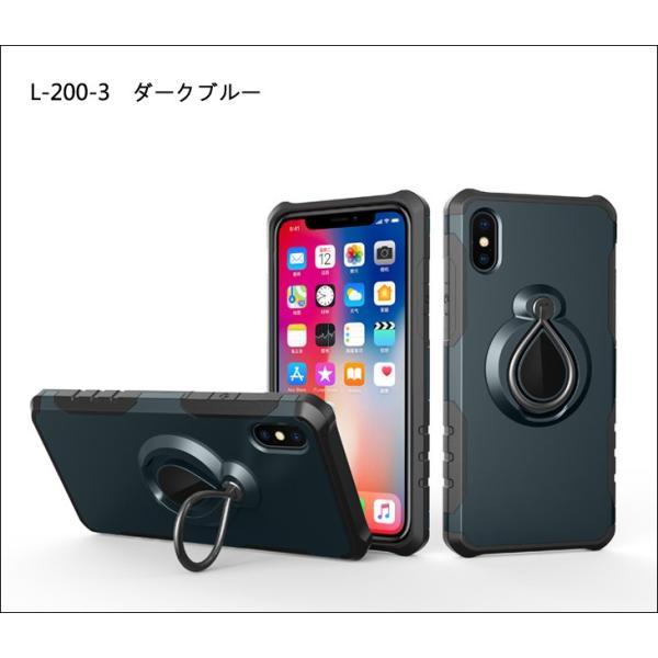 iPhoneXS iPhoneX ケース iPhone XR iPhone Xs MAX カバー 耐衝撃 リング付き 落下防止 アイフォンXS X ケース アイホンXR ケース スマホケース L-200 woyoj 20