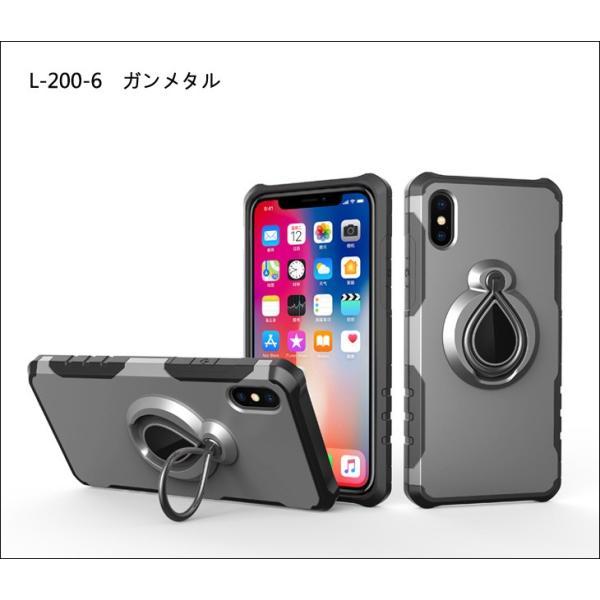 iPhoneXS iPhoneX ケース iPhone XR iPhone Xs MAX カバー 耐衝撃 リング付き 落下防止 アイフォンXS X ケース アイホンXR ケース スマホケース L-200 woyoj 23