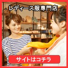 当店の革蛸ウォレット財布専門店【KAWATAKO】東京・横浜