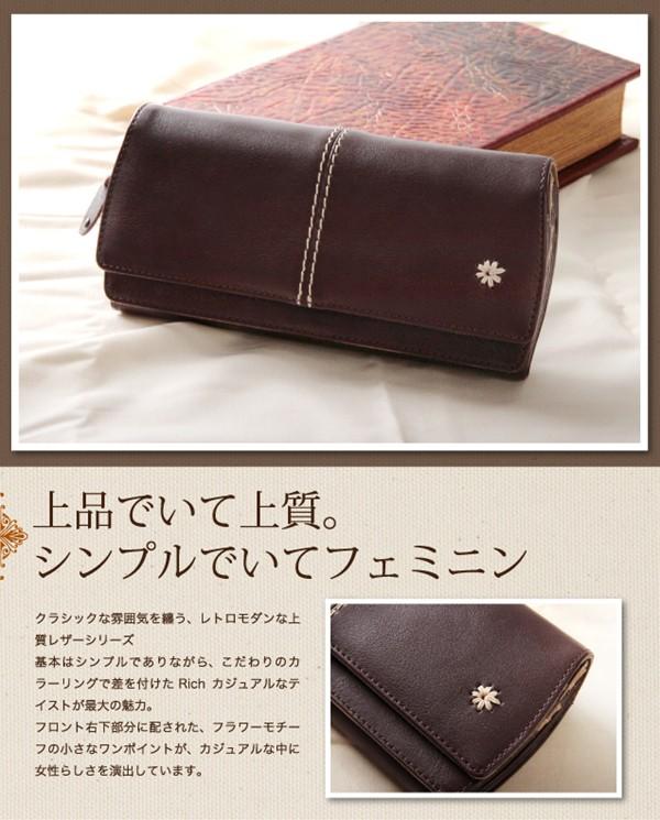 牛革レディ−スダブルボタン式長財布◆レトロモダンダブルボタン式財布サイフ