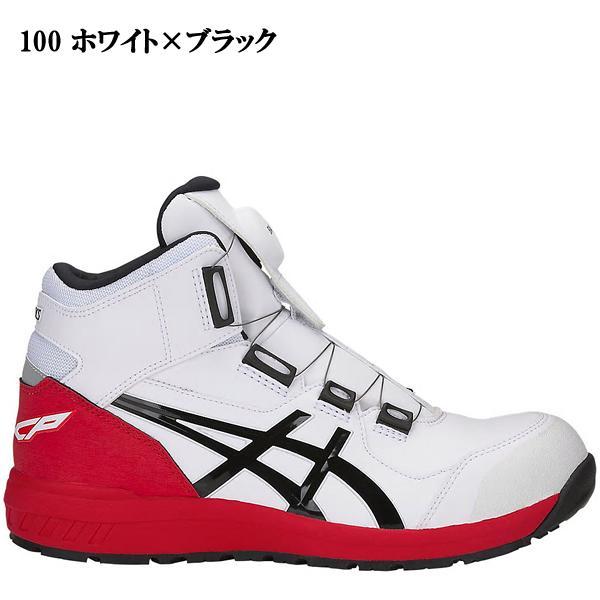 安全靴 アシックス asics ウィンジョブ ハイカット ダイヤル式 セーフティーシューズ FCP304 CP304 Boa|ws-captain|06