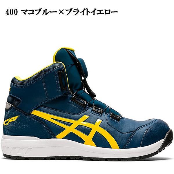 安全靴 アシックス asics ウィンジョブ ハイカット ダイヤル式 セーフティーシューズ FCP304 CP304 Boa|ws-captain|09